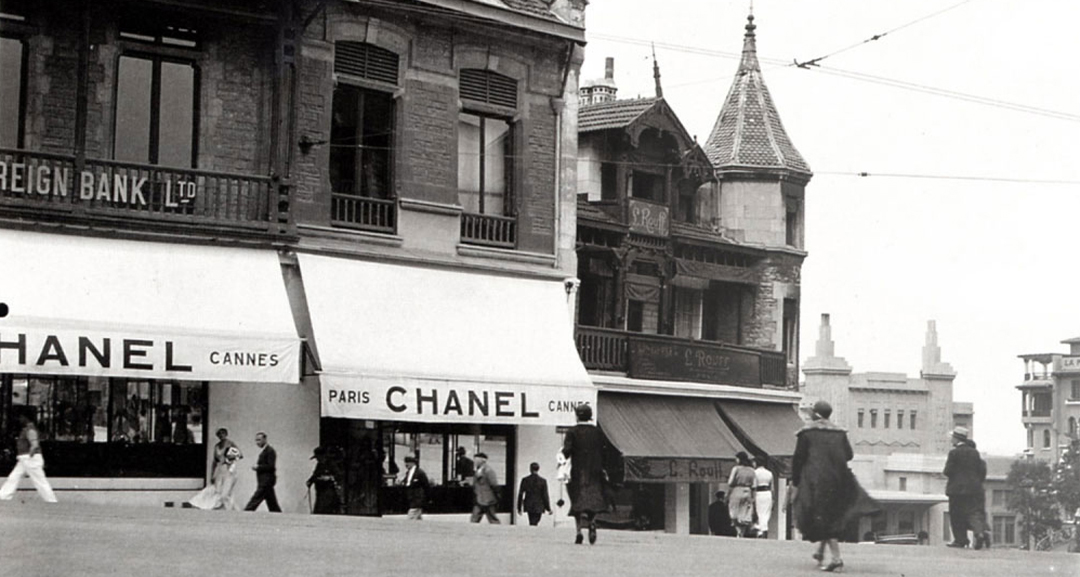 La Boutique Chanel de Biarritz