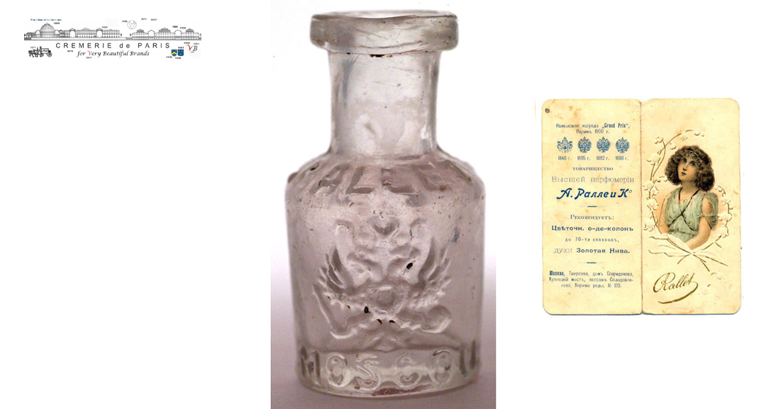 Rallet perfume bottle with Romanov eagle